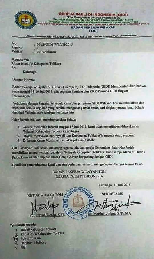 بالصور:إرهابيون مسيحيون يحرقون مسجدا بإندونيسيا صلاة العيد