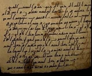 كتاب دراسة مخطوطات القرآن الكريم في القرن الثالث الهجري