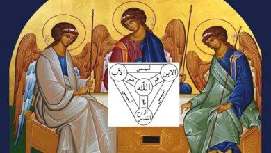 الروح القدس الاله المظلوم عند النصارى